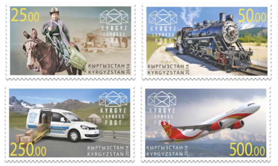 Kyrgyz Express Post  1 to 4