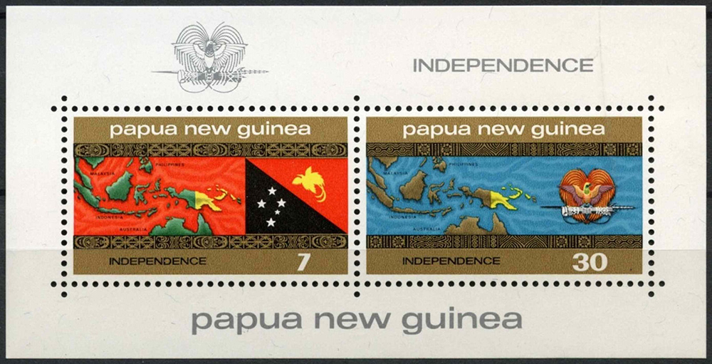 Papua NG independence m/s